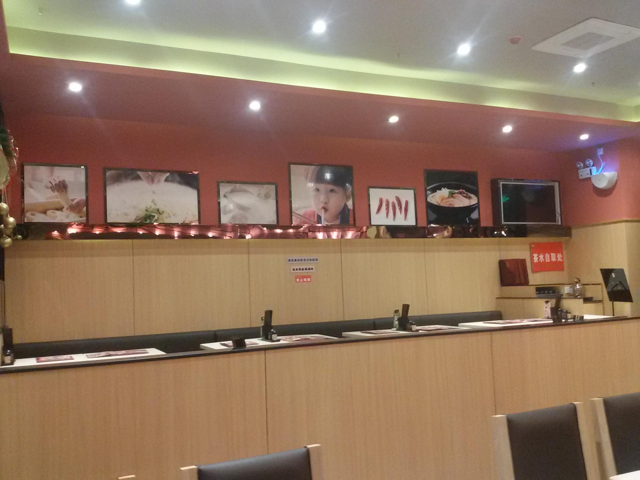 味千拉面安徽淮南店开业了|快餐店装修|连锁店装修