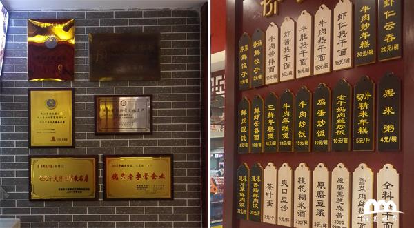 蔡林记特色小吃店装修时,预留一个展示品牌优势的墙面非常重要.